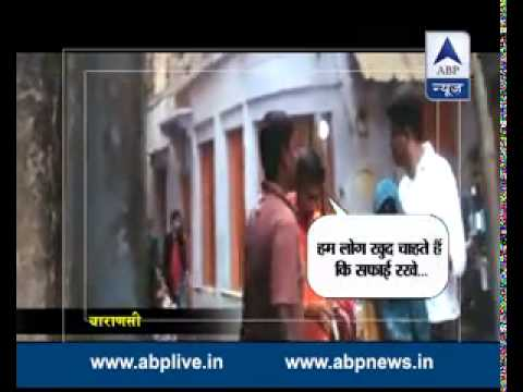 Ye Bharat Desh Hai Mera: Man litters and angry people showed him the dustbin
