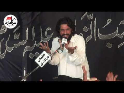 Zakir Ijaz Hussain Jhandvi | Majlis 29 June 2018 | Imam Bargah Jamia Sahib-Uz-Zaman Multan