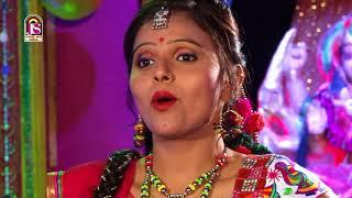 Kajal Maheriya ||  Aa to Mara Madi Na Rath No Rankar || New Song 2017 || FULL HD VEDIO