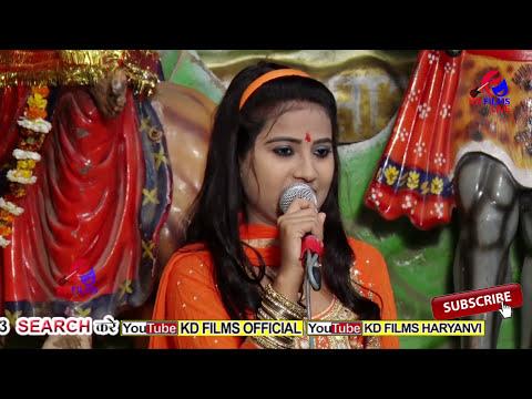 Mari Maa Sarde || Manisha Rawat || KD Films