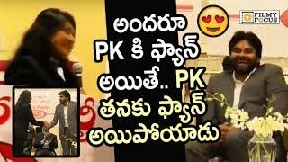 Pawan Kalyan Lady Fan Superb Speech @Dallas Janasena Meet