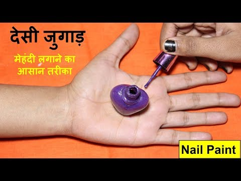 mehndi design | Best mehndi designs for hands | latest henna designs | मेहंदी design | Mehndi Trick