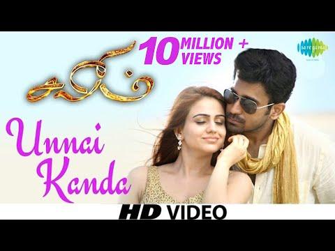 Salim | Unnai Kanda Naal | Tamil Movie Video song