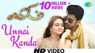 Unnai Kanda Naal - Video | Salim | Vijay Antony | Tamil | HD Songs