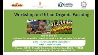 Workshop on Urban Organic Farming | LIVE NOW |