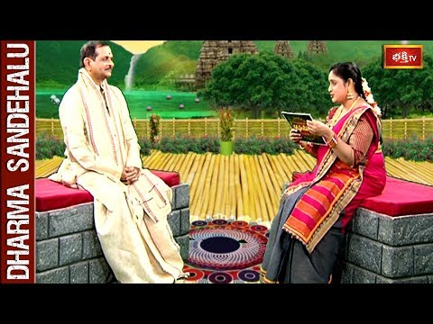 Sri Mylavarapu Srinivasa Rao || Dharma Sandehalu || Full Video || 20 May 2018 || Bhakthi TV