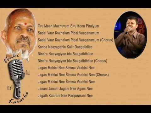 Janani Janani - Karaoke For Male Singer video