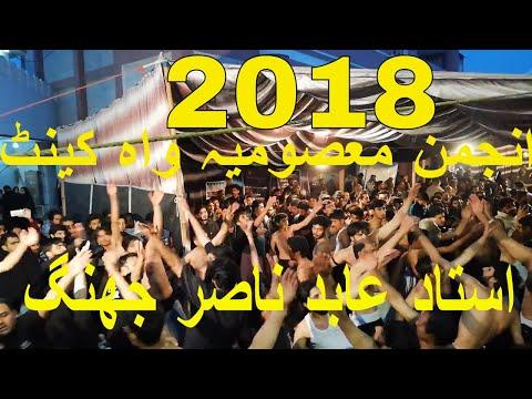Ustad Abid Nasir Jhang | Anjum Masooma WahCant Shabbedari 10 November 2018