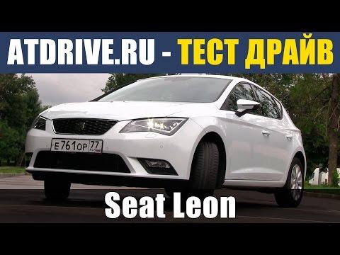 Seat Leon 2013 - Тест-драйв