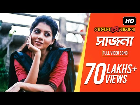 Sajna (bojhena Shey Bojhena) (bengali) (full Hd) (2012) video