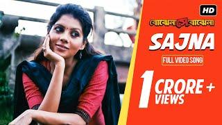 Sajna | Bojhena Shey Bojhena | Payel | Abir | Soham | Mimi | Raj Chakraborty | Arindam | SVF | 2012
