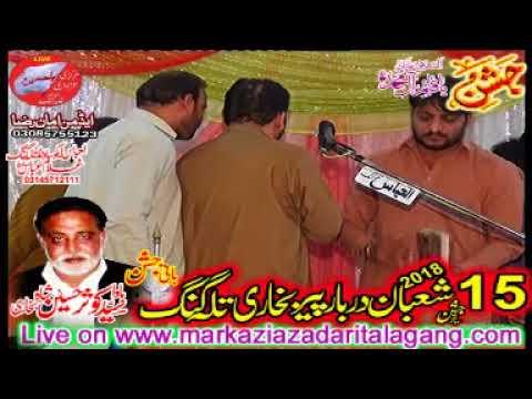 Zakir yasir ghaffar kosar 15 shsban darbar peer bukhari talagang 2018