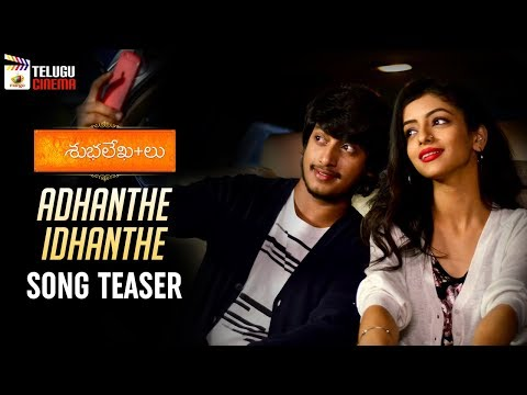Adhanthe Idhanthe Song Teaser | Shubhalekhalu Movie Songs | 2018 Telugu Songs | Telugu Cinema