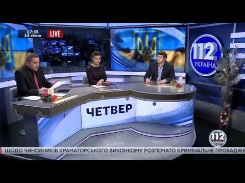 Олег Осуховский щодо візиту Гризлова: Президент повинен залучати держави-гаранти безпеки України