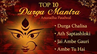 Top 10 Durga Mantra by Anuradha Paudwal | Durga Puja Special Songs