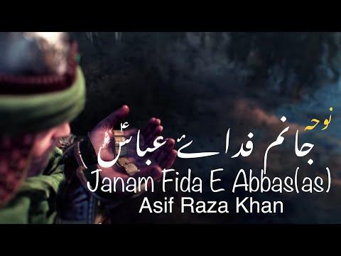 2012-13 Best Mola Abbas Noha | Asif Raza Khan - Hd 1080p video