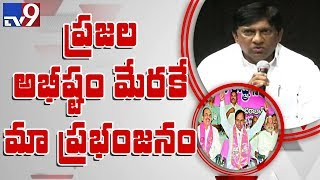 KCR pushed MPs for permissions to projects - MP Vinod