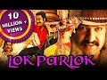 Lok Parlok (Yamadonga) Hindi Dubbed Full Movie | Jr. NTR, Priyamani