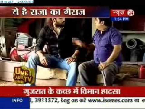 Madhubala – Ek Ishq Ek Junoon :raja Starts Working On Garage video