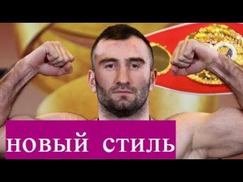 Гассиев победил Дортикоса - обзор, разбор, анализ