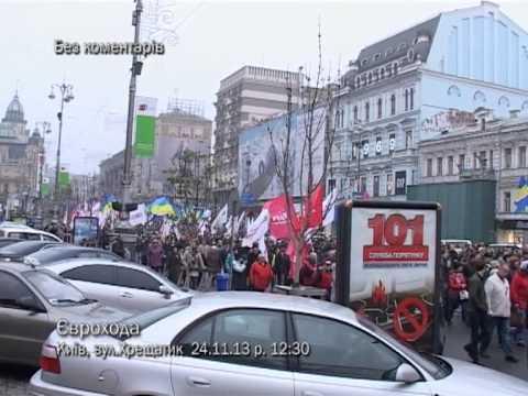 Калушани на Євромайдані. 24 листопада. Без коментарів
