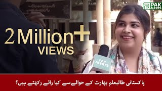 What Pakistani Students Think About Indians ! INDIA V/S PAK | PakAlerts 2018