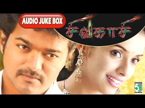 Sivakasi Full Movie Audio Jukebox | Vijay | Asin