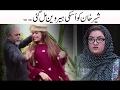 Bulbulay Ep 439 - Sher Khan Ko Uski Heroine Mil Gayi