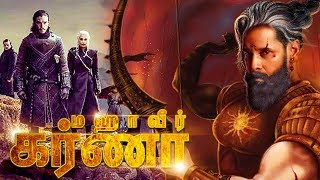 Game Of Thrones Technicians For Chiyaan Vikram Mahavir Karna | Next Big Budget Movie