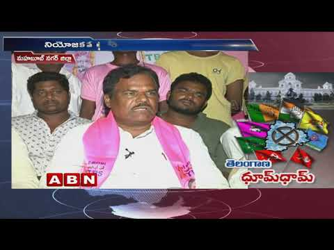 TRS,BJP & Mahakutami Leaders Focus On Kalwakurthy Constituency Over Early Polls