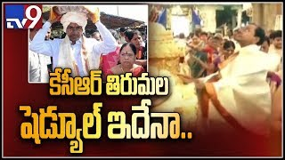 CM KCR to offer special prayers in Tirumala tomorrow
