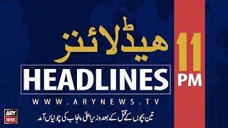 ARY News Headlines |Karachi Beware! Another heat wave knocking the door| 11PM | 20 September 2019