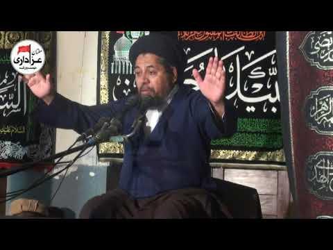 Allama Syed Aaqa Haider Taqvi | Majlis 8 Rabi Awal 2017 |