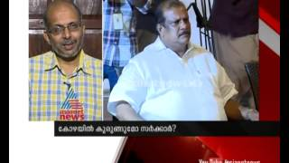 Bar bribe row: taped telephonic conversations out :Asianet News Hour 19th Jan 2014