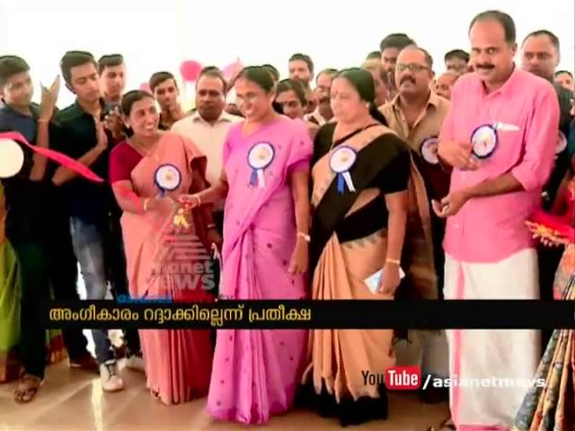 New building for Kannur Govt Nursing College Inaugurated