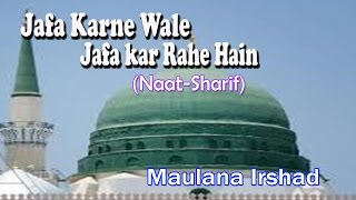 download lagu Jafa Karne Wale Jafa Kar Rahe Hain ☪☪ Latest gratis