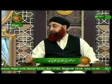 REHMAT E SAHAR (LIVE From Karachi) - 2nd June 2017 - ARY Qtv