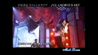 (4.36 MB) GLAMOROUS SKY / 中島美嘉 Mp3