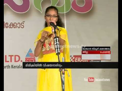 Repeating Patterns Of Mimicry: Kerala School Kalolsavam 2015 video