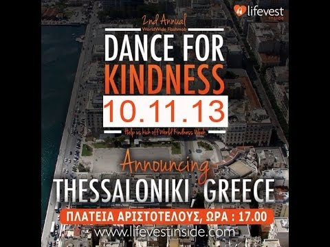 Life Vest Inside - Dance For Kindness, Thessaloniki Greece, 10 11 2013 video