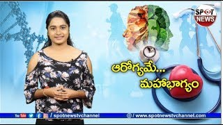 Natural Ways To Relieve Pains | Health Care | Aarogyame Mahabhagyam | Spot News Channel