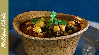 Multani chole | Chole Chawal Recipe | How to make Chole Chawal