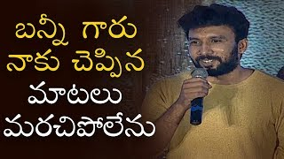 BIGG BOSS 2 Contestant Kreeti Superb Speech @ Vijetha Movie Vijayotsavam  SS