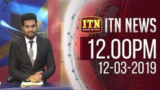ITN News 2019-03-12 | 12.00 PM