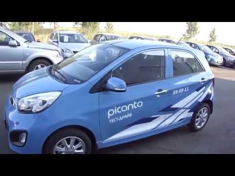 2011 Kia Picanto. Обзор (интерьер, экстерьер).