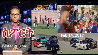 Eritrean ERi-TV Sports News (February 14, 2017) | Eritrea