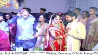 INDIA FUN TV Live . Wedding Ceremony Of Mohit Mangal With Amandeep Kaur