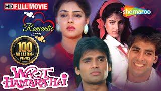 Waqt Hamara Hai [1993] Akshay Kumar   Suniel Shetty   Mamta Kulkarni   Ayesha Jhulka - Hindi Movie