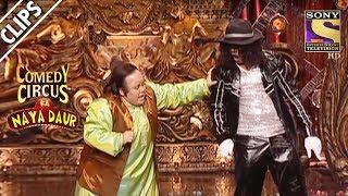 Musical Battle Between Bharti And Siddharth   Comedy Circus Ka Naya Daur
