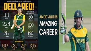 AB De Villiers Retires From International Cricket | Amazing Cricket Career |